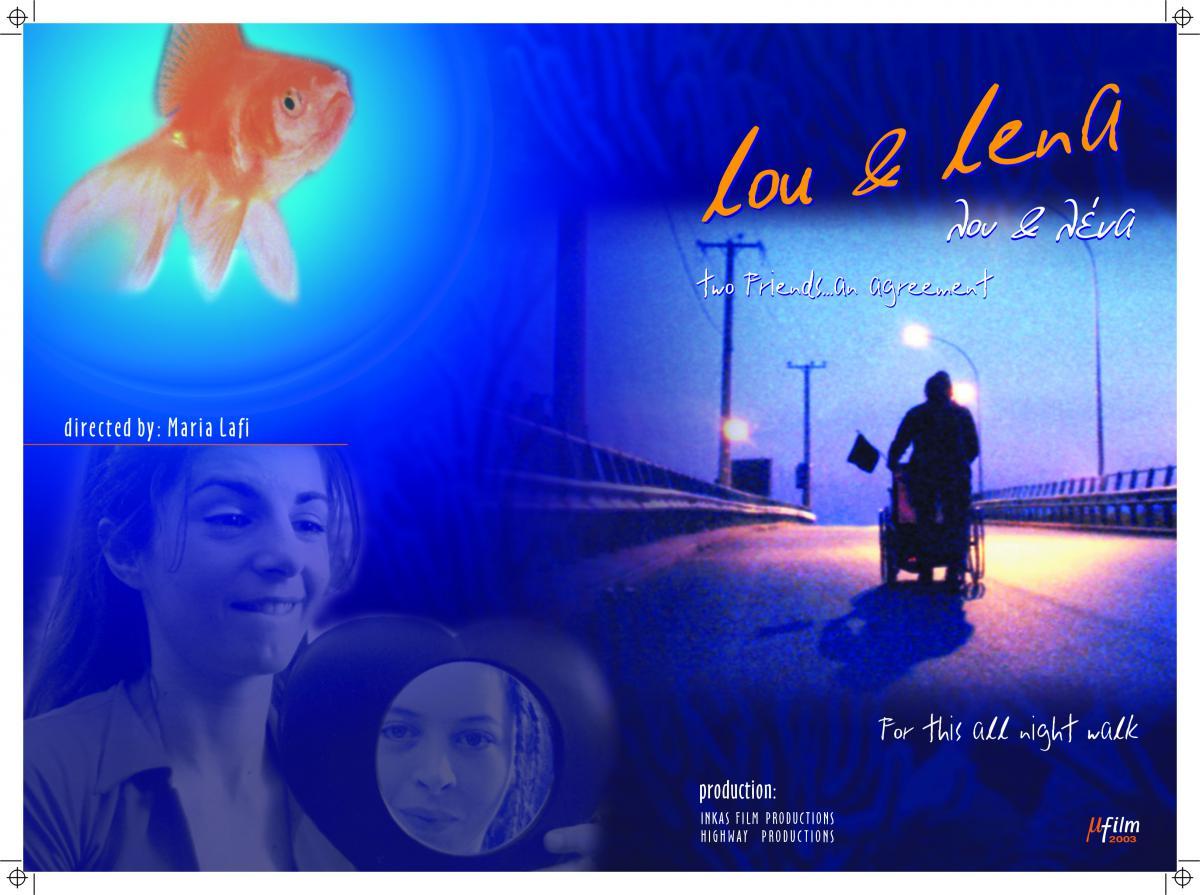 Lou-Lena-25